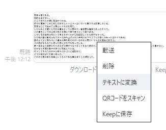 文字起こしと翻訳