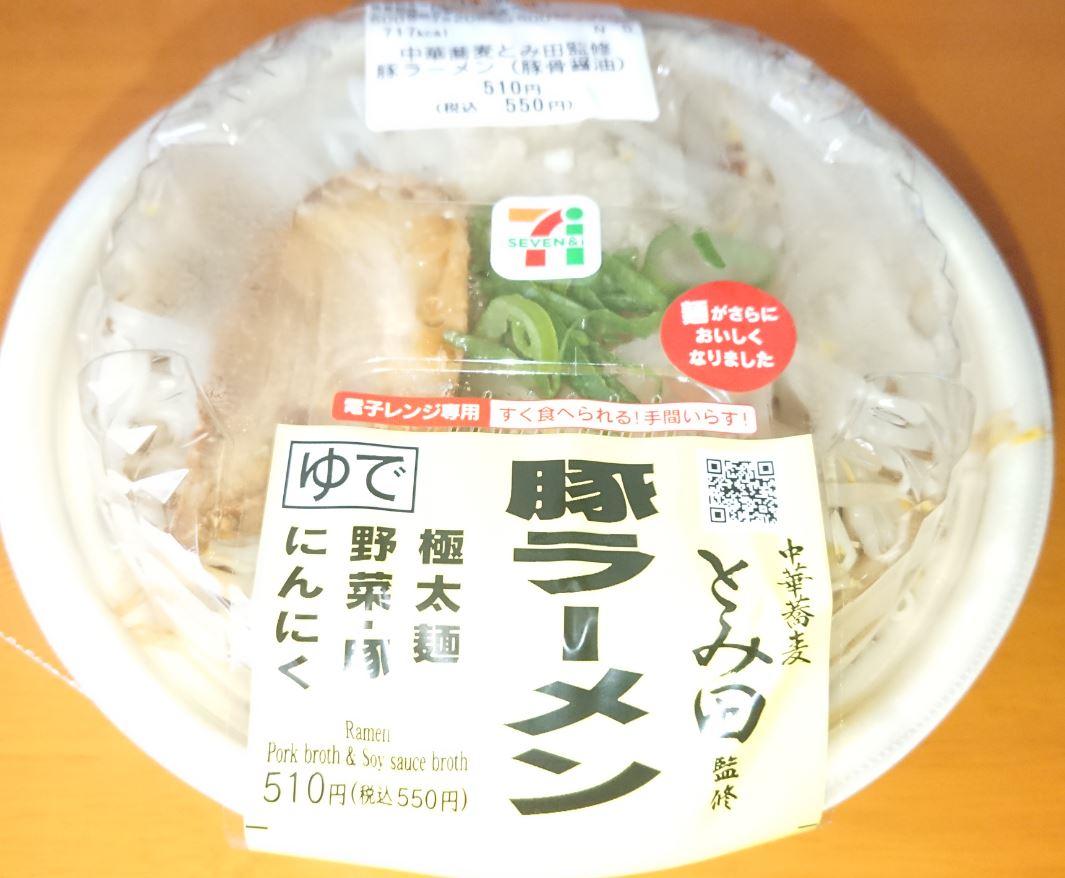 豚ラーメン とみ田監修