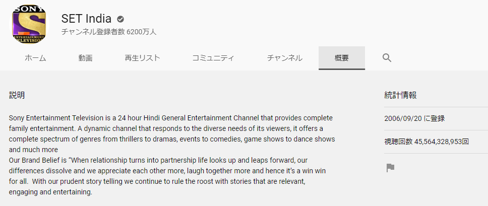 SET Indiaのチャンネル情報