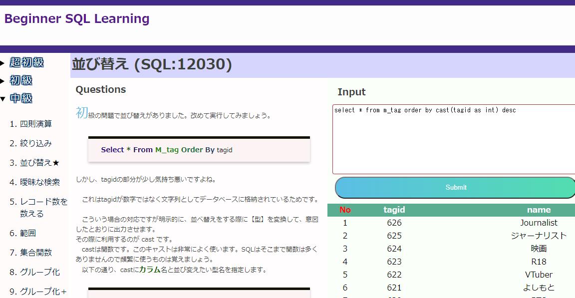 Beginner SQL Learning
